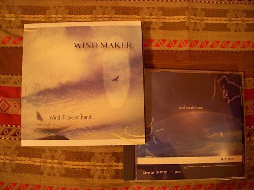 ふたりの参加するユニット『風の楽団』の最近アルバム2枚  よかです!
