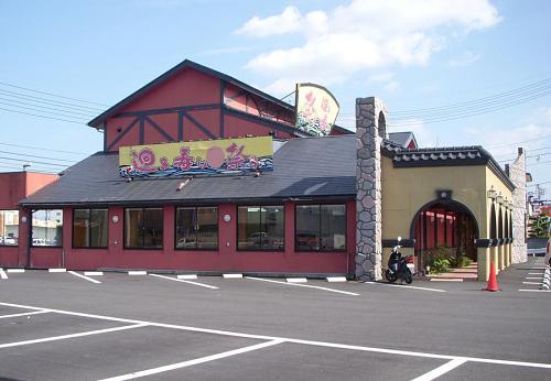 徳島の回転寿司のレベルは、まあまあってとこかな