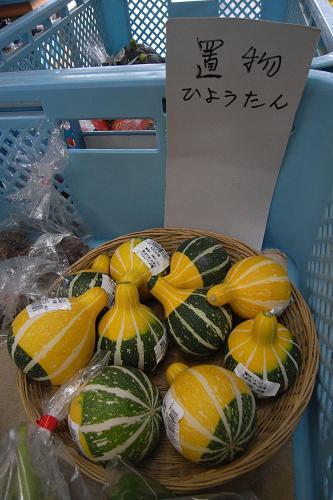 あら、飾り用のかぼちゃではなく、「置物ひょうたん」だった。失礼しました。