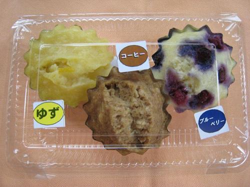 「ゆず」「コーヒー」「ブルーベリー」の蒸しパン。徳島では、通称「ほたパン」と呼ぶ・・・。