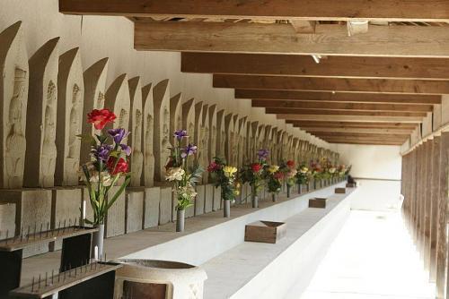 この石仏は四国八十八箇所霊場の本尊仏