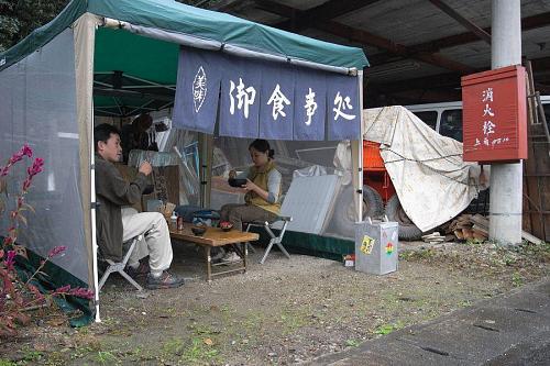 神山にもたまには屋台ができたりする。
