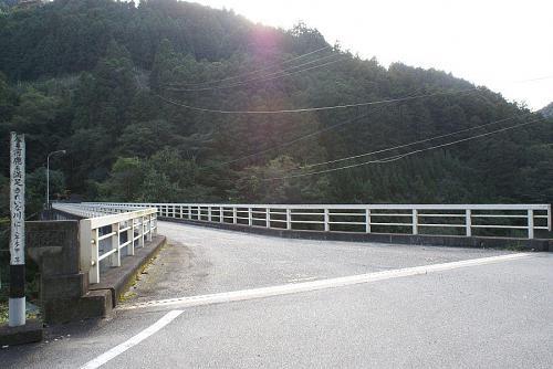 須賀部落に入る「須賀橋」