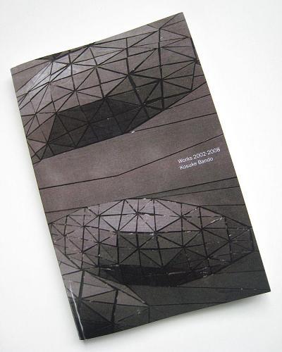 「Works 2002-2008 Kosuke Bando」 東京芸術大学での卒業設計「Inter-view」(2002)からブラジリアにおける「Respect for Blank Space」(2008)に至る6つの作品が150ページ余に収められています。