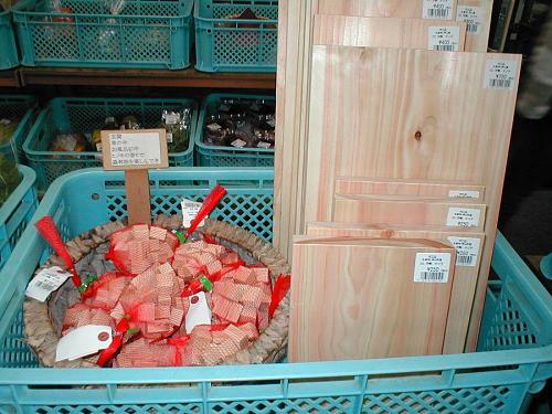 ヒノキのブロック (芳香剤)