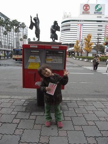 年賀状を徳島駅前の「阿波踊りポスト」に入れてから出発!