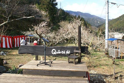 山姥カフェ