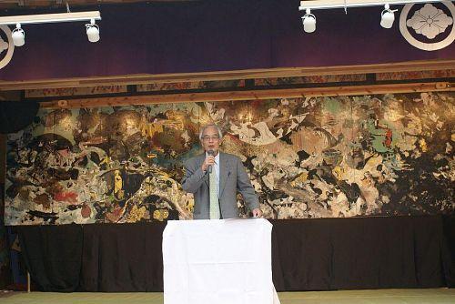 四国大学教授の講演。