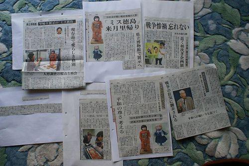 ここ最近の徳島新聞の記事。