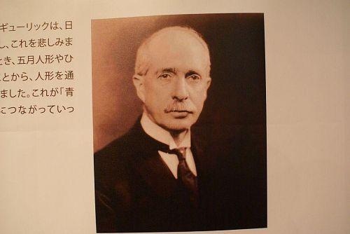 日本に人形を送る運動を全米に呼びかけたギューリック博士。