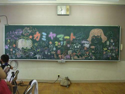 子供たちの楽しさが伝わってくるような、パワーアップした黒板