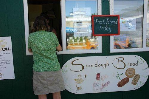 有名なパン屋