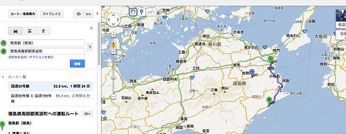 A.徳島駅 B.美波町(お遍路23番薬王寺近く)青いピンは神山町