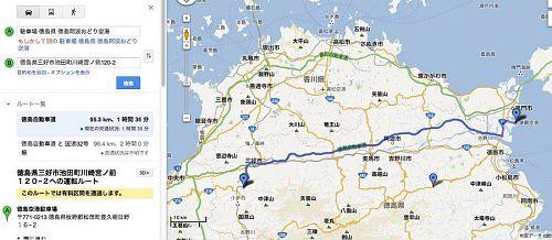 真ん中のポイントが神山町です。