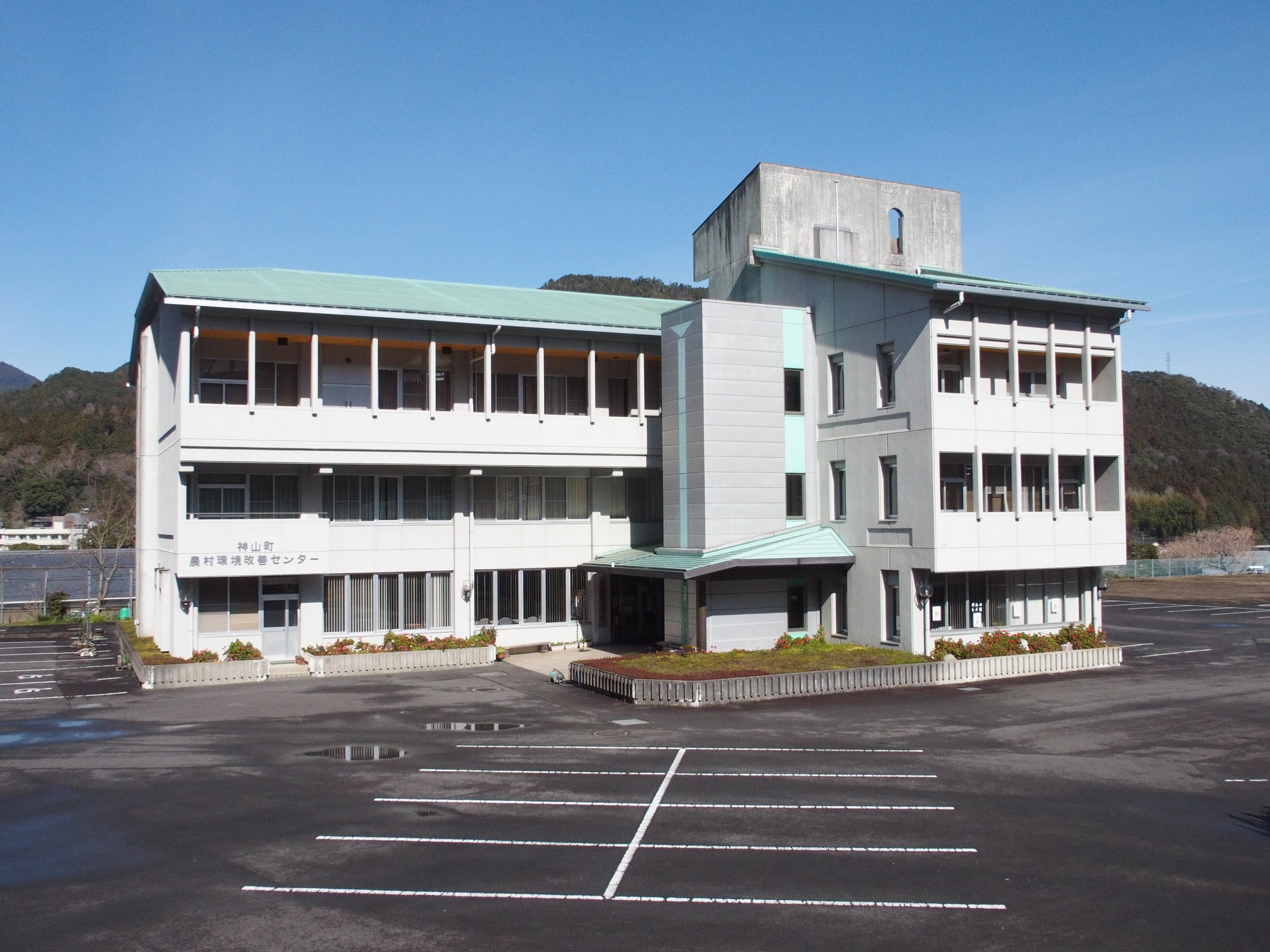 神山町移住交流支援センター