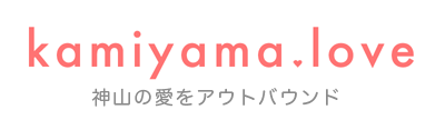 新会社設立に向けスタッフ募集!【IT系事務・営業サポート/アプリ・WEB開発】