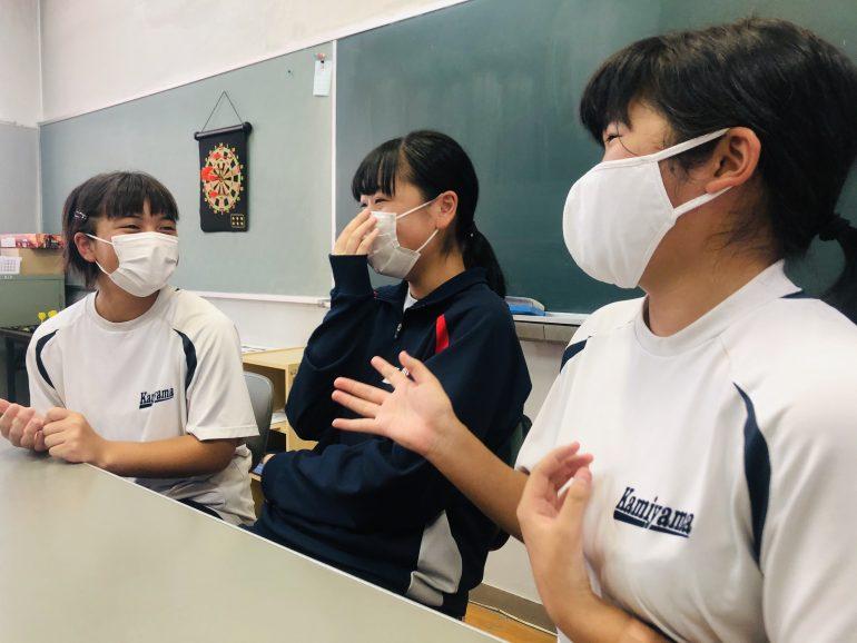 風景の見え方が本当に変わっていた、3人の中学生の話