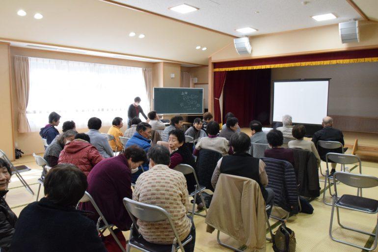 神山町集落支援員を募集しています