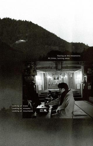 Masamichi Mimura 2002