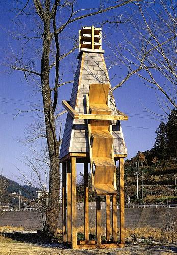 "Paul Cosgrove ""Waterfall House"" 1999"