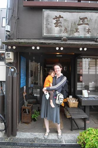 Note my much less red and much more relaxed expression here compared to my earlier portrait with Mr. Hibino.