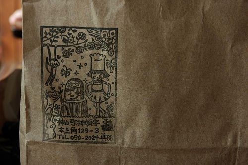 Really cute stamp used on the bags at Maki Pan Bakery
