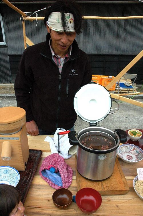 Sticky purple rice.