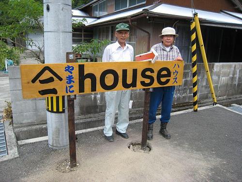地域活動の雄!(左から)小間坂さんと西崎さん(町議会副議長)。