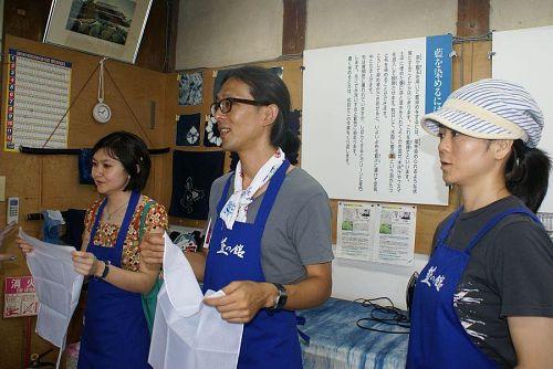 ポーワング。日本人男女のペア作家です。