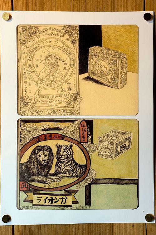 スケッチブック&ポストカードプロジェクト